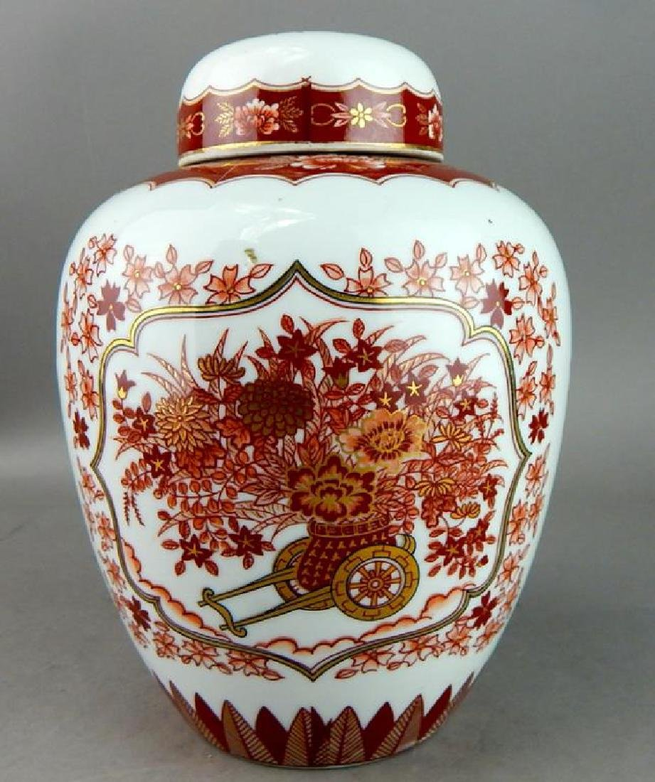 Chinese Porcelain Covered Ginger Jar