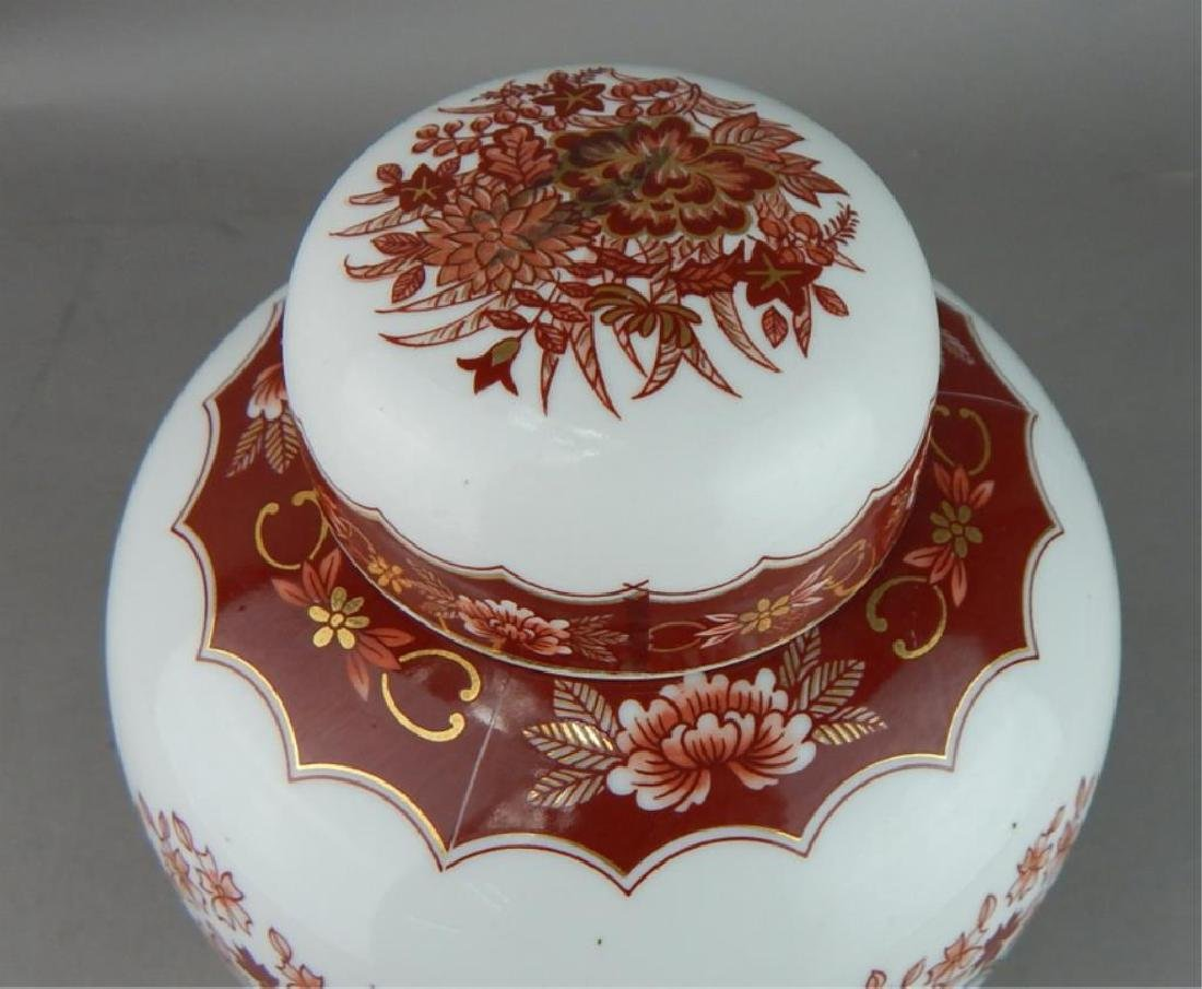 Chinese Porcelain Covered Ginger Jar - 2