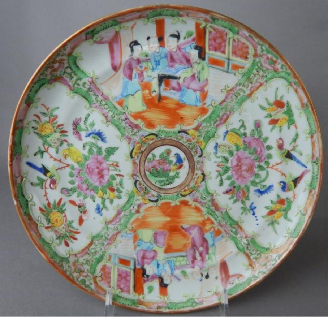 Rose Canton Plate