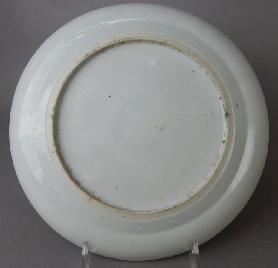 Rose Canton Plate - 4