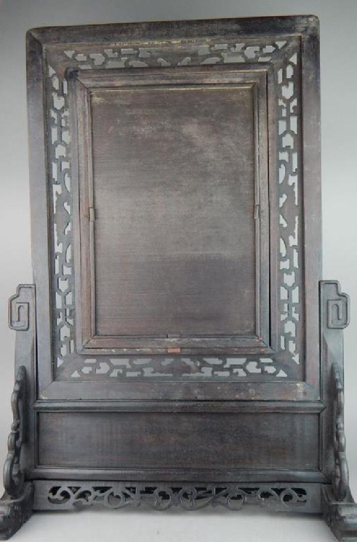 Chinese Porcelain Table Screen - 5