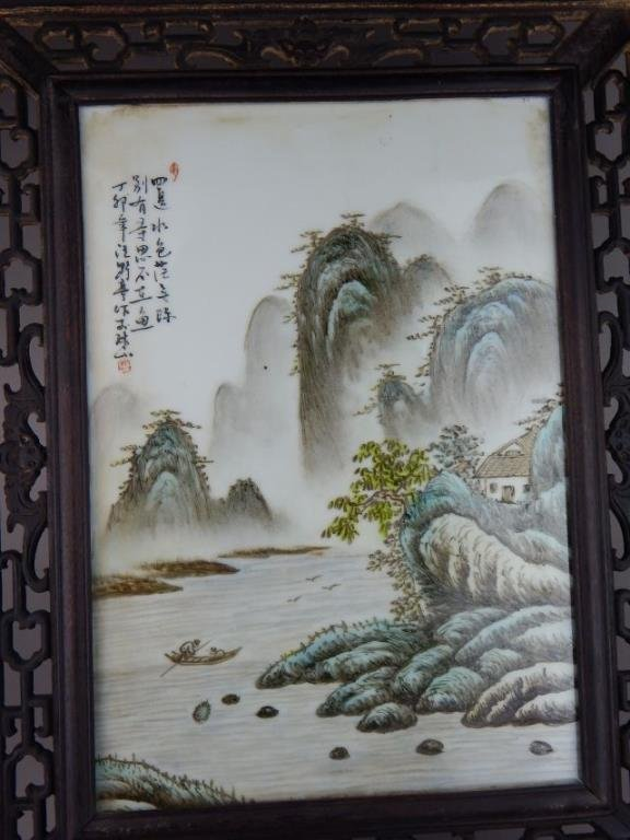 Chinese Porcelain Table Screen - 6