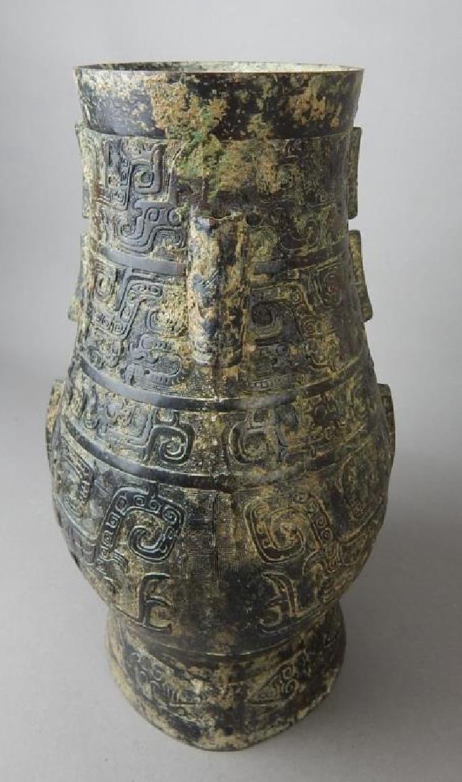Bronze Pot - 2