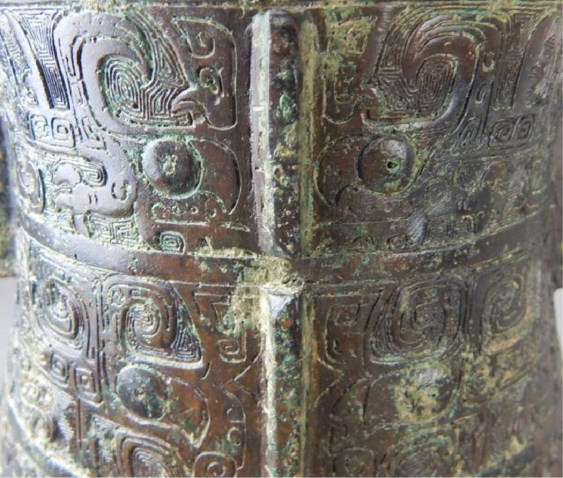 Bronze Pot - 3