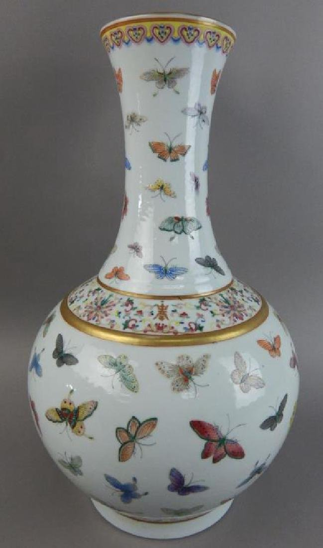 19th C Chinese Porcelain Imperial Vase - 2