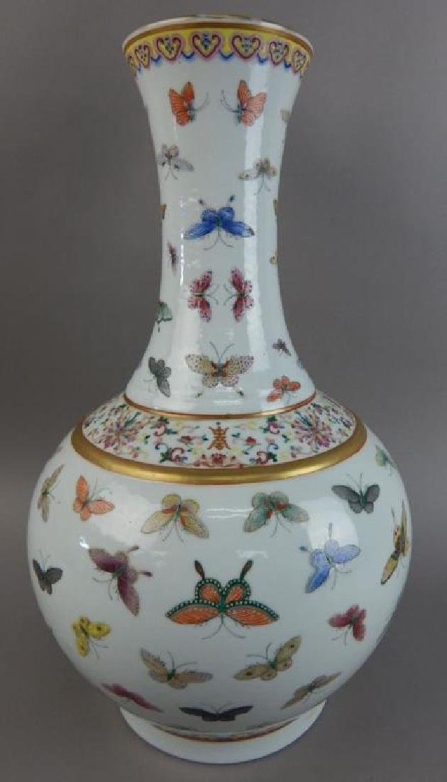 19th C Chinese Porcelain Imperial Vase - 3
