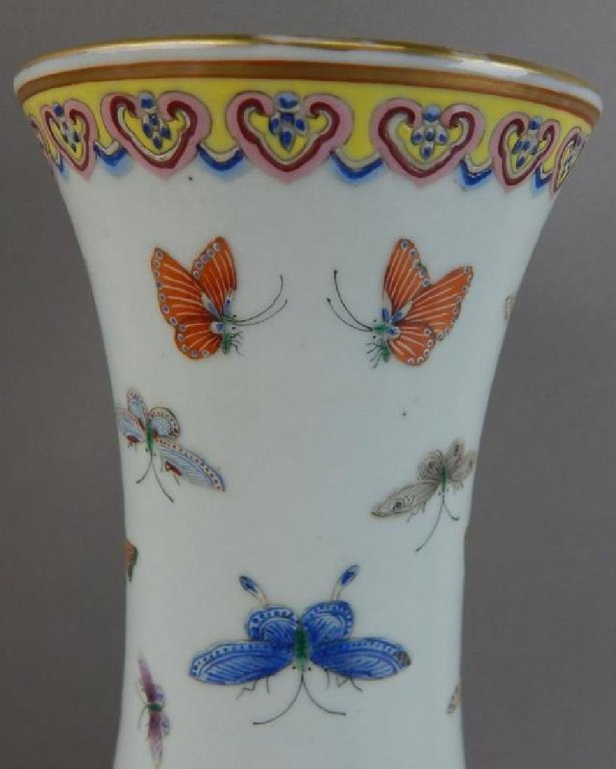 19th C Chinese Porcelain Imperial Vase - 4