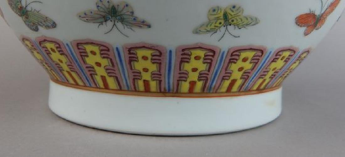 19th C Chinese Porcelain Imperial Vase - 6