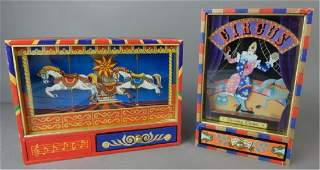 Carousel and Circus Musical Display Boxes
