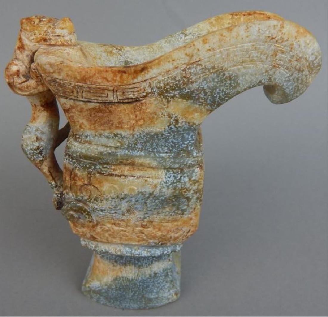 Carved Jade Libation Cup