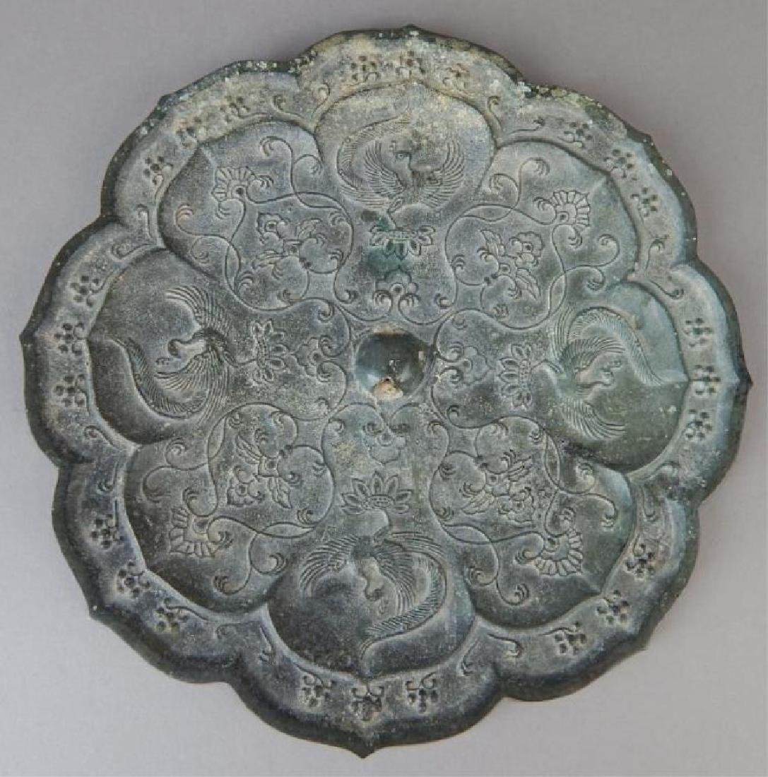 Old Chinese Bronze Mirror