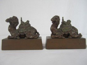 511: A44-154  PAIR OF CAMEL BOOKENDS
