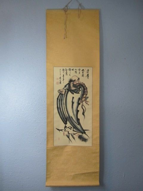 524: A44-138  CHINESE SCROLL