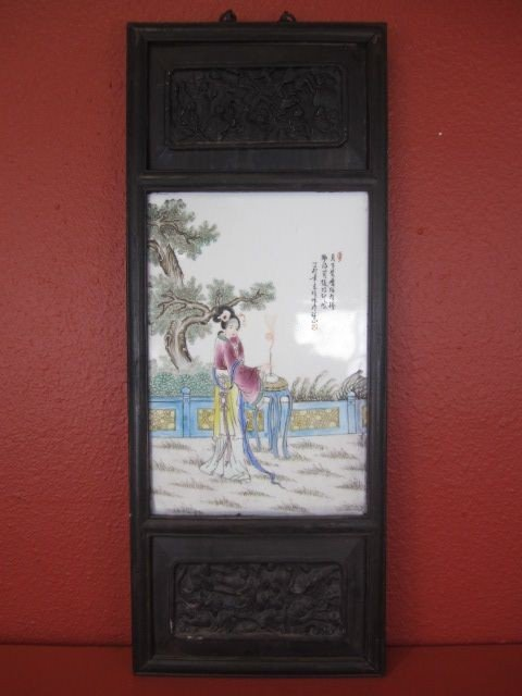 1: F29-1  HAND PAINTED CHINESE ON PORCELAIN