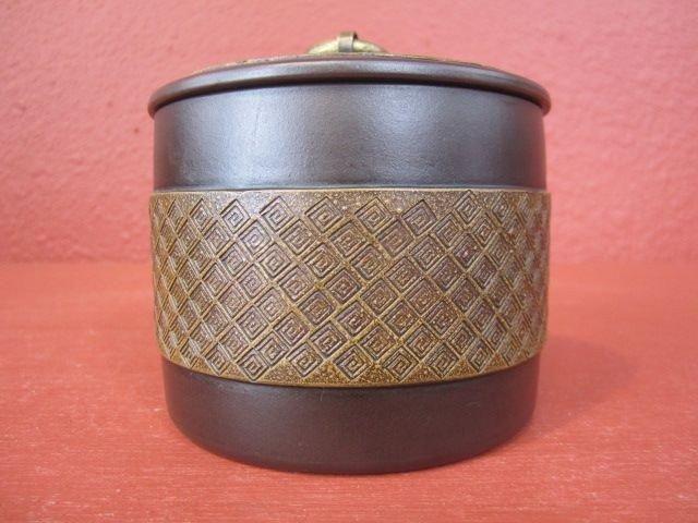 515: D56-6  ZHISHA TEA BOX