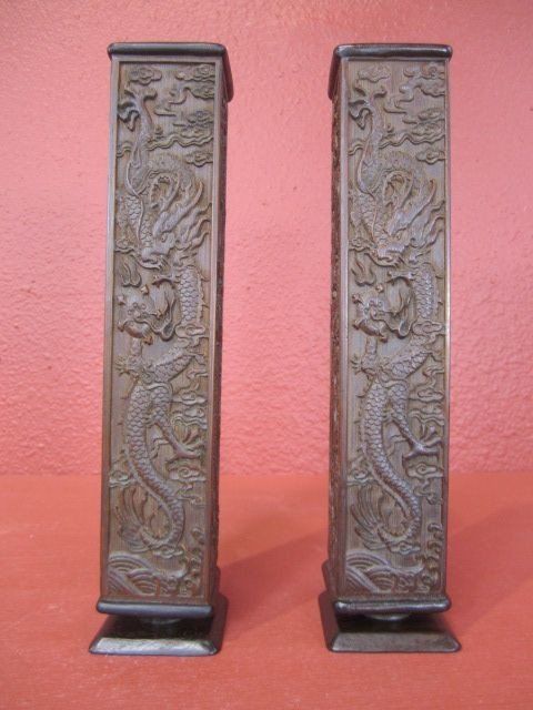 528: D56-3  PAIR OF BAMBOO CYLINDERS