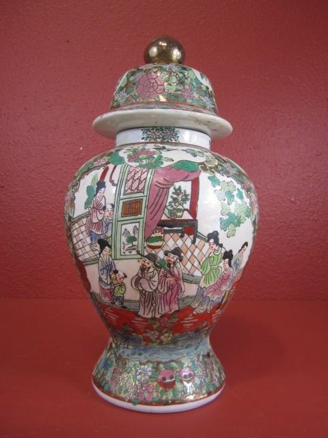 154: E5-4  CHINESE COVERED URN