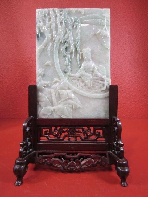 20B: E22-2  CHINESE JADE TABLE SCREEN
