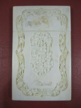 E22-23  CHINESE FINELY CARVED IVORY CARD CASE