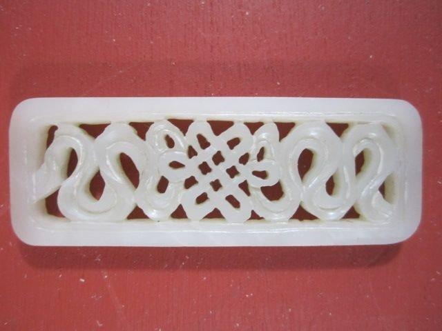 104: A11-102  ANTIQUE WHITE JADE CARVING