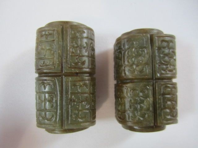 522: A66-7  PAIR OF CHINESE JADE CARVING