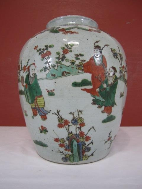 3: A66-3  ANTIQUE CHINESE JAR