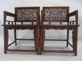 505F: A66-12  PAIR OF HUANGHUALI ARM CHAIRS