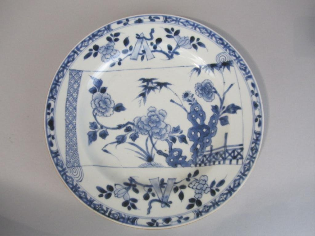 72: NY45  CHINSE BLUE & WHITE PORCELAIN PLATE