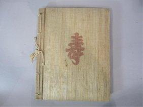 H32-2  MYTHOLOGICAL JAPANESE BOOK CIRCA 1902