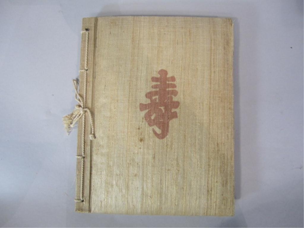 50B: H32-2  MYTHOLOGICAL JAPANESE BOOK CIRCA 1902