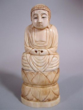 A70-7  CHINESE IVORY FIGURE