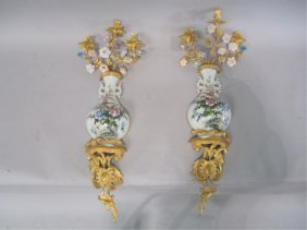 A83-14  PAIR OF CHINESE PORCELAIN WALL SCONES
