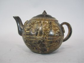 A84-5  CHINESE CARVED HORN TEA POT