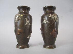 A84-24  PAIR OF MIXED METAL VASES