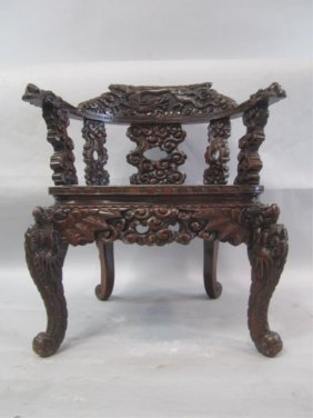 A84-30  CHINESE CARVED WOOD ARM CHAIR