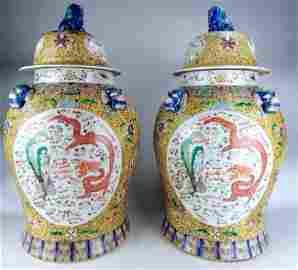 K13-154  PAIR OF CHINESE FAMILLE JAUNE PORCELAIN JARS