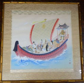 Signed Chinese Paint On Paper