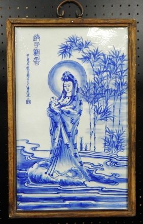 Signed Chinese Porcelain Plaque In Frame