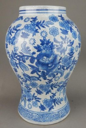 Chinese Blue And White Floral Vase