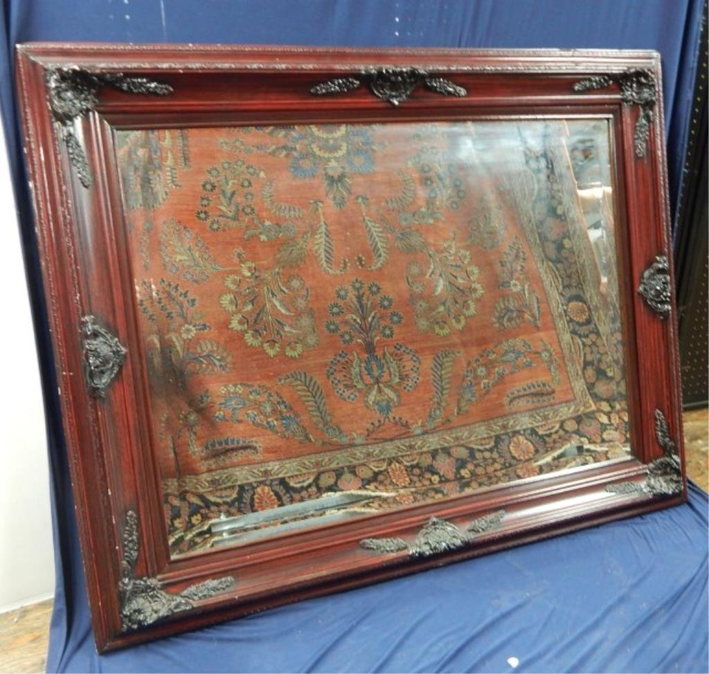 Large Decorative Framed Mirror