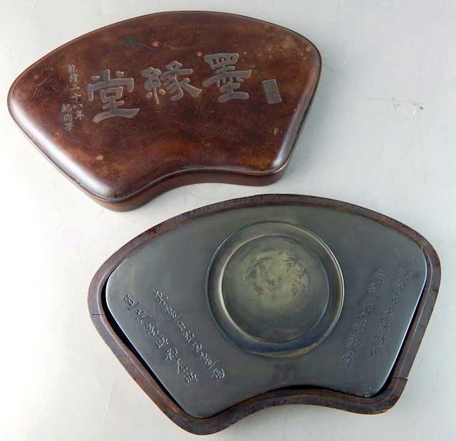 Chinese Signed Ink Stone In Wooden Box