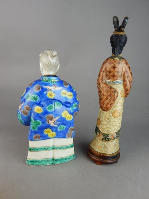 Two Chinese Porcelain Figures - 3