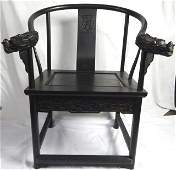 Chinese Hardwood Chair w Carved Dragons