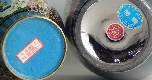 Chinese Black Porcelain & Cloisonne Vase - 2