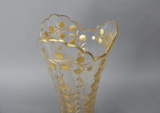 24K Gold Over Crystal Vase - 2