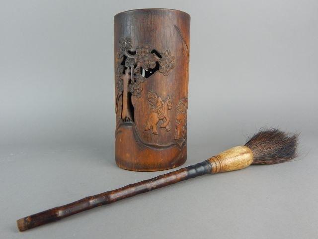 Chinese Carved Bamboo Brush Pot and Brush