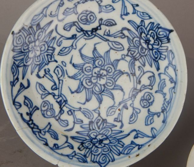 Old Chinese Porcelain Bowl, Plate and Cups - 2