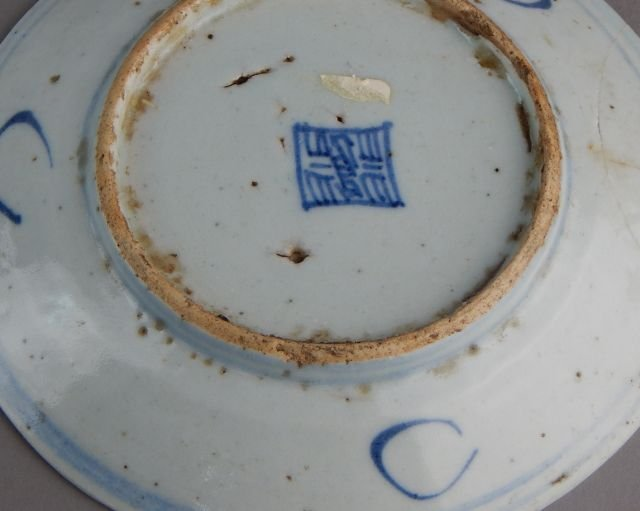Old Chinese Porcelain Bowl, Plate and Cups - 3