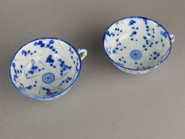 Old Chinese Porcelain Bowl, Plate and Cups - 5