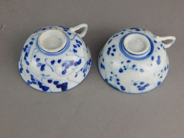 Old Chinese Porcelain Bowl, Plate and Cups - 6